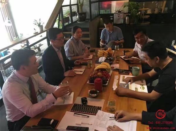 日本荏原食品公司驻上海分公司的代表来访十秒到总部