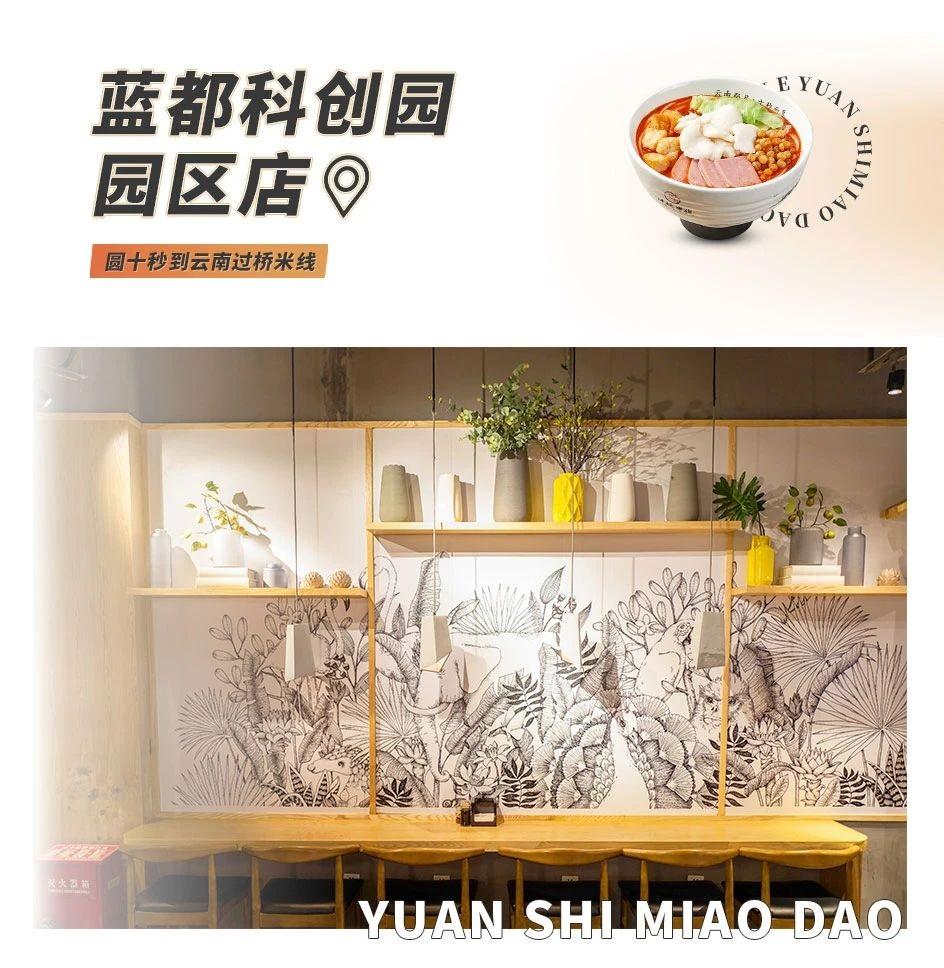 十秒到www.shimiaodao.com